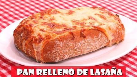Mery西厨西点: 奶酪番茄肉酱千层面包的做法