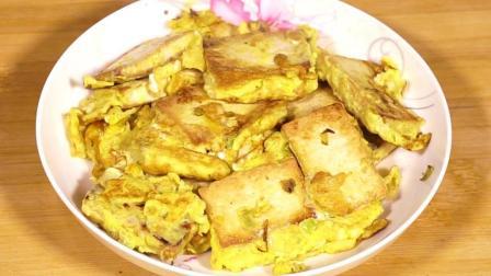 鸡蛋抱豆腐, 美味又营养, 脆皮鸡蛋豆腐的家常做法, 好吃好做好学