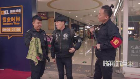 陈翔六点半: 小偷超市行窃被保安狂揍, 看完真解气!