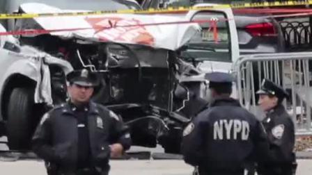 回顾纽约近年的爆炸和袭击