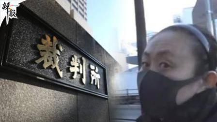 江歌案庭审 庭审旁听者复述关键信息
