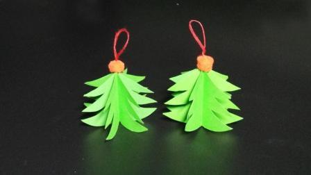 2分钟学会做圣诞树挂件, 超简单的幼儿园小手工, 看完就会