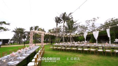 ColorDream婚礼作品: 三亚保利瑰丽酒店海滩婚礼