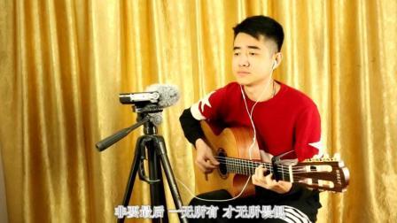 《广东爱情故事》吉他弹唱 张SIR 子熏乐器