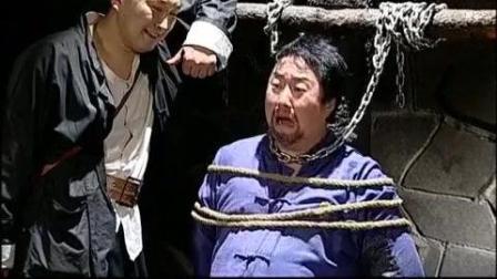 【地下交通站】贾贵审叛徒 直接上老虎凳 贾队长太厉害了
