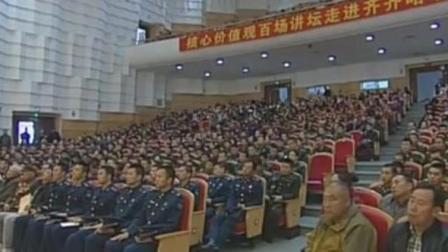 最爱听鹰派将军戴旭的演讲, 我们中国军队绝不承认失败, 就是这么硬气!