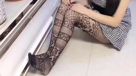 黑丝连裤袜小妹, 在家等你来提亲