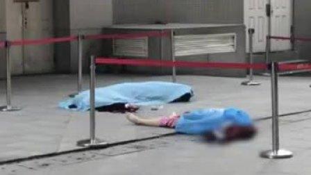 保安徒手接坠楼女子双双身亡