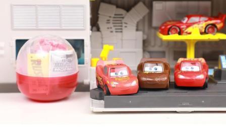 赛车总动员3最新闪电麦昆扭蛋拆蛋 日本街头赛车总动员扭蛋机试玩