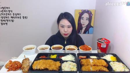 韩国吃播: 大胃王卡妹吃两份炸猪排和芝士猪排盒饭+拉面等