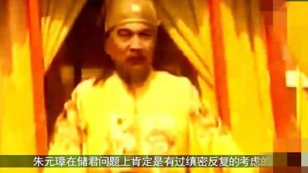 朱元璋精明一生 却没想到被侄子造反 登上了皇帝宝座
