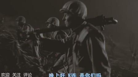 美国电影里的中国冲锋号, 从美军战场角度看抗美援朝