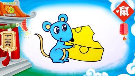 十二生肖鼠简笔画教程: 小老鼠偷吃大奶酪