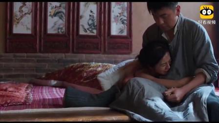 《白鹿原》兆鹏媳妇床上求喓喓求抱抱, 不让他走, 趴在兆鹏怀里哭起来