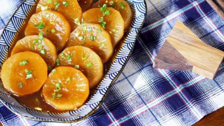冬吃萝卜赛人参, 入口多汁、鲜美香浓的鲍汁萝卜, 吃完还想吃!