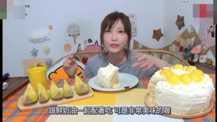 大胃王木下吃四层哈密瓜蛋糕, 这种蛋糕好吃吗?