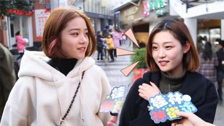 桂林神街访 2017:你看到什么会两眼放光 小姐姐们已看透一切 48