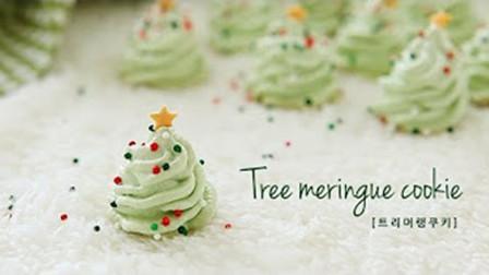 【喵博搬运】【食用系列】教你制作立体圣诞树蛋白霜饼干(●'◡'●)ノ♥