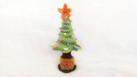 【小脚丫】圣诞树花盆手工钩针毛线编织零基础视频DIY圣诞节礼物毛线玩具玩偶