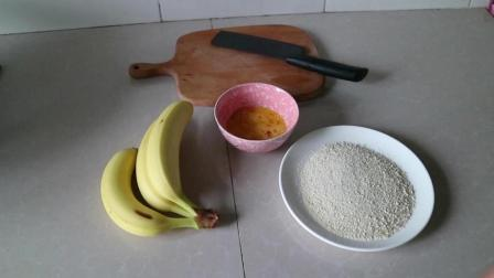 夜市上的炸香蕉在家也能做, 好看还好吃, 关键是做法简单, 来看幺妹是怎么做的吧