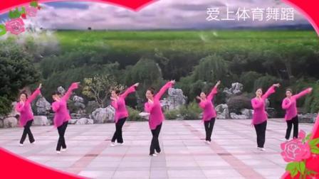 广场舞《风筝误》教学带分解, 7位美女跳古典形体舞, 真美!