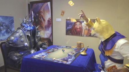 【真人炉石】牧狗VS巫妖王! 3D炉石特效大对决!
