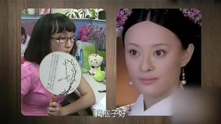 胥渡吧小蝶专访, 每次配林黛玉、甄嬛、黄蓉都很害怕