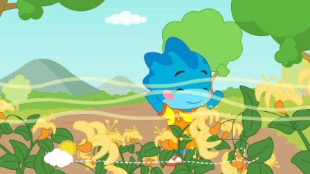 蓝迪儿歌 第二季:143 花的网
