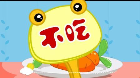 蓝迪儿歌 第二季:141 就是不吃胡萝卜