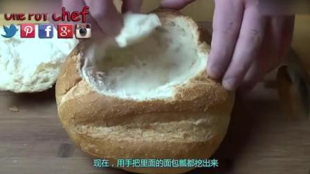 烘焙短期培训奶香玉米酱面包, 把碗也一起吃了! 蓝莓慕斯蛋糕