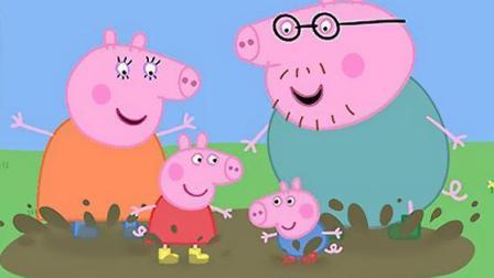 理查德在家努力的练习, 到了表演的时候猪小妹的家人都来看表演