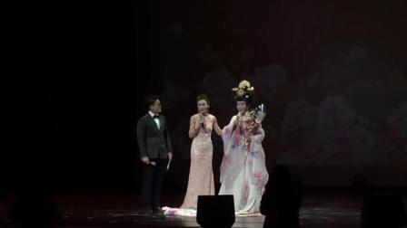 李玉刚在韩国演出, 献唱《新贵妃醉酒》主持人: 美得倾国倾城啊