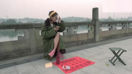 中国爆笑方言: 枞阳女大师(女子)在池州给安庆小伙子算命