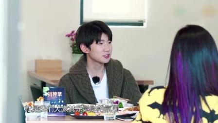 没眼看! 王源发表参加综艺节目的内心感受: 我编