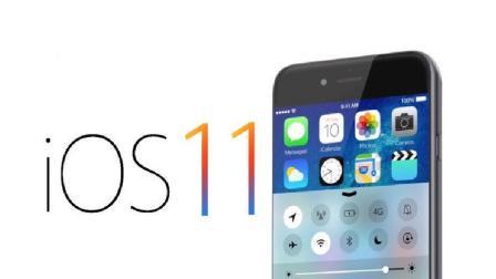 苹果急了! iOS 11最强更新: 这下终于完美了!