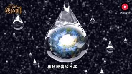 中國造世界最大超級蓄電池, 超越美國成世界第一, 歐洲日本都服了