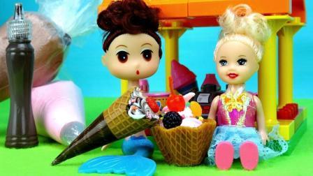 玩具学堂 2017 芭比娃娃光顾人鱼公主甜品店,品尝蛋糕和蛋卷冰淇淋,过家家玩具故事 695