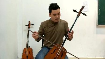 东山哥哥-听青年马头琴演奏家赫楚芒来的演奏