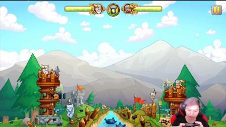 刀塔防御Tower Crush-籽岷的新游戏直播体验视频