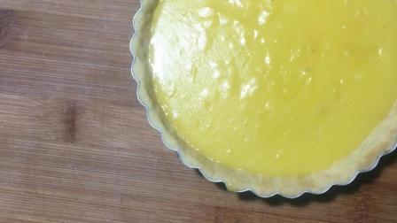 小七演示柠檬派的做法, 酸酸甜甜好好吃