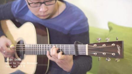 【JUN吉他】Jingle bells Tommy Emmanuel  cover by 王子宇