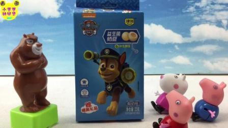 汪汪队立大功食玩 熊出没和小猪佩奇玩具