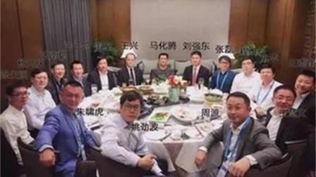 2017世界互联网大会, 尴尬, 马云、刘强东互怼, 躺枪
