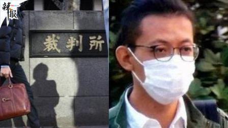 江歌案庭审 陈世峰首出庭描述案件细节