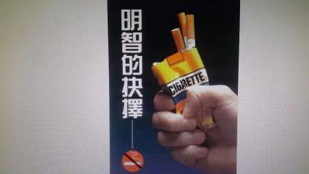 """丰哥vlog-2邯郸的雪, 本期话题: 在电梯里吸烟的""""人""""(彩蛋: 香辣肉丝)"""