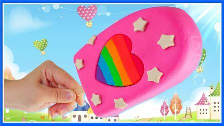 培乐多彩泥粘土儿童手工做心形的星星培乐多冰棒 小伶玩具 扮家家 超级飞侠
