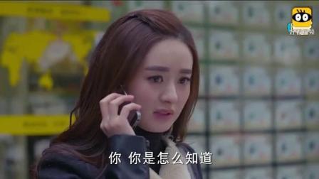 骗子诈骗到赵丽颖身上差点成功了, 赵丽颖接电话时的呆萌太好笑了