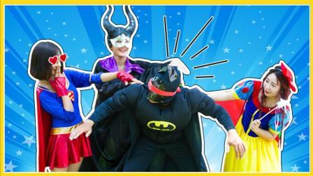 艾莎公主VS蝙蝠侠捉迷藏游戏 魔法女巫与美国队长拔河比赛真人秀 小伶玩具 小猪佩奇