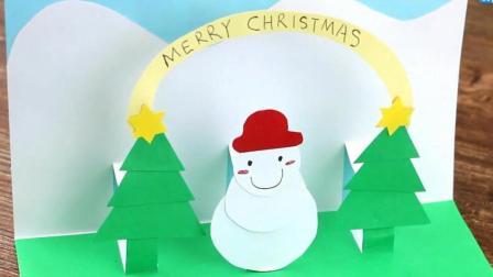 圣诞节贺卡diy 儿童创意生日立体手工新年感恩节卡片 158