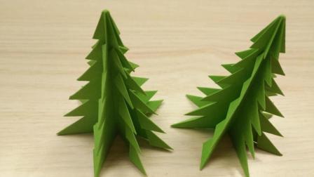 宝妈收藏系列, 立体折纸圣诞树, 给宝贝来个精细吧!